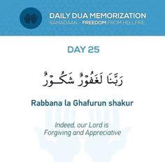 Revert Help Team www.reverthelp.com Dua For Ramadan, Ramadan Prayer, Ramadan Mubarak, Adha Mubarak, Prayer Verses, Quran Verses, Quran Quotes, Allah Quotes, Islamic Love Quotes