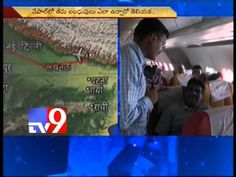 Air india plane fail to land in Nepal, returned - Tv9 ground report