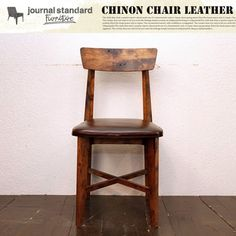 CHINON CHAIR LEATHER journal standard Furniture