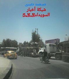 Noticia Final: Exército sírio prepara-se para apreender as fronte...