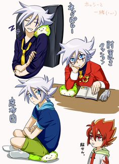Joker Phoenix, Multimedia, Joker Pics, A Cartoon, Kaito, Young Man, Twitter, Mystery, Logo Design