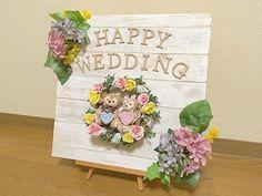 間違えて消してしまった(´・_・`)うぅ。。 コメント、いいね下さった方すみません。。 ウェルカムボード完成致しました! 昔のダフィメイが役に立つとは...♡ 作ってはいるけど、実家までの配送が大変な疑惑。。笑 #ウェルカムスペース #ウェルカムボード#花嫁diy #marry花嫁#プレ花嫁#ディズニー風結婚式#ディズニーテーマ結婚式 #ディズニーテーマウェディング#ダッフィー#シェリーメイ#ウッドウェルカムボード #札幌花嫁#札幌プレ花嫁#道産子花嫁#全国のプレ花嫁さんと繋がりたい #セルフ前撮り#札幌パークホテル