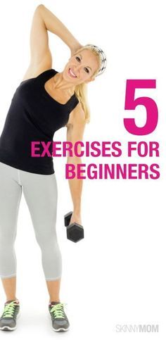 Try some of these beginner workouts to try out!