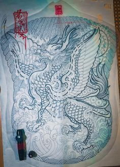 Stencils, Dragon, Tattoos, Cover, Artwork, Design, Japanese Style, Tatuajes, Work Of Art