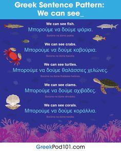 We can see___ in Greek Greek Phrases, Greek Words, Bulgarian Language, Learn Greek, Russian Language Learning, Greek Language, Sentences, Improve Yourself, Teaching