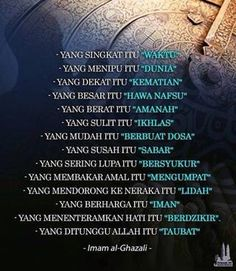 117 Best Sunnah Words Of Wisdom Images Alhamdulillah Hadith