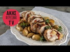 Sausage, Meat, Chicken, Recipes, Youtube, Food, Christmas, Xmas, Sausages