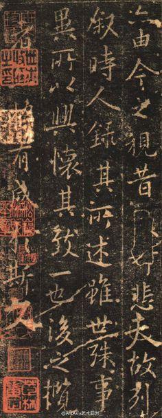 "Calligraphy: 被称为天下第一行书的《兰亭序》实有多种版本,大致分为两类。一为褚遂良摹本,存世的12褚遂良(米芾题诗本)、34虞世南(天历本)、56冯承素(神龙本)等墨迹摹本,都属于此类,以冯摹的""神龙本""最近原迹;一为欧阳询摹本,789刻帖""定武本""即源自欧本,为存世最佳的石刻帖本。"