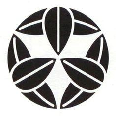 竹中半兵衛 九枚笹紋