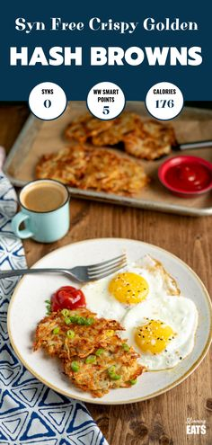 No breakfast is complete without Crispy Golden Hash Browns and these are syn free and delicious! Dairy free, Gluten Free, Vegetarian, Slimming World, Paleo and Weight Watchers friendly. Slimming World Vegetarian Recipes, Slimming World Dinners, Slimming World Breakfast, Slimming Eats, Healthy Eating Recipes, Healthy Breakfast Recipes, Brunch Recipes, Slimming Word, Breakfast Ideas