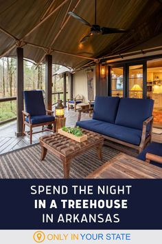 This luxury treetop tent in Arkansas is the perfect treehouse getaway. Upgrade from camping to glamping with amenities including a full kitchen, Wi-Fi, a massive deck, hot tub, and beautiful forest views. It's perfect for a romantic escape, honeymoon, or just some rest and relaxation. Arkansas Camping, Places To Travel, Travel Destinations, Best Bucket List, King Size Platform Bed, Forest View, Romantic Escapes, Hidden Beach, Air Bnb
