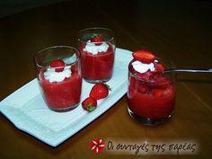 Ζελέ με φρέσκιες φράουλες #sintagespareas