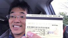 #新潟市役所 http://yokotashurin.com/etc/net-literacy2016.html