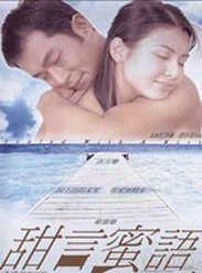 《甜言蜜语》高清在线观看-爱情片《甜言蜜语》下载-尽在电影718,最新电影,最新电视剧 ,    - www.vod718.com