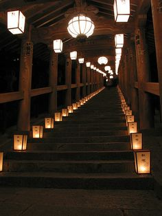 Traditional lantern staircase at Hase-dera temple Sakurai, Nara, Japan