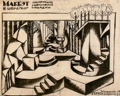 Sergei Eisenstein: Set design for Macbeth produced at the Central Educational Theatre, Moscow, Graphite pencil, watercolor on paper. Stage Set Design, Theatre Design, Russian Constructivism, Modern Love, Scenic Design, Textiles, Russian Art, Design Process, Installation Art