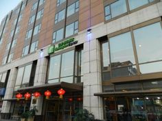 Holiday Inn Express Temple Of Heaven – Hotel Review