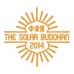 中津川 THE SOLAR BUDOKAN 2014