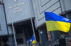 «Нынешний состав Конституционного суда должен уйти в отставку»— нардеп