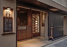 Hagiwara Meat Shop - Kamakura Japan by Design Eight    Clean Lines for a store front.  Love the lighting