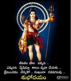 Monday Wishes, Good Morning All, Wishes Messages, Wonder Woman, Romantic, Lord Shiva, Superhero, Funny, Quotes