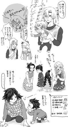 Demon Slayer, Slayer Anime, Anime Angel, Anime Demon, Familia Anime, Demon Hunter, Anime Love Couple, Shounen Ai, Manga Characters