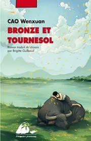 Bronze et Tournesol de CAO Wenxuan