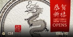 Asian graphics: After Effects Project Files - Chinese New Year Openers with Zodiac banners...by AndrewDavies @Envato VideoHive • depicted: 02 dragon