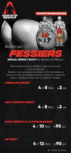 Adopte des fessiers avec la routine spécial perfect booty #split #fessiers #booty #exercice #exercices #muscu #musculation #workout #fitness #routine