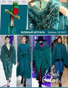 Colour Combinations Fashion, Fashion Colours, Green Fashion, Colorful Fashion, Color Dash, Ny Fashion Week, Pantone Color, Color Trends, Color Mixing