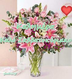Εικόνες Για Καλημέρα Και Καλό Σαββατοκύριακο Λουλούδια Και Καφέδες - Giortazo.gr Floral Wreath, Wreaths, Decor, Spiritual, Floral Crown, Decoration, Door Wreaths, Deco Mesh Wreaths, Decorating