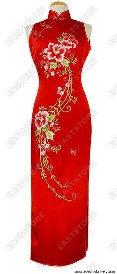 Taiwanese wedding dress   Chinese Wedding Dress   Find the Latest News on Chinese Wedding Dress ...