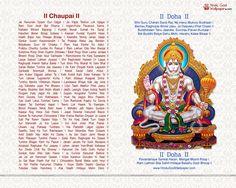Hanuman Chalisa HD Wallpaper Full Size Free Download
