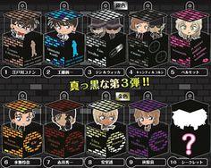 Character in Box Detective Conan Vol.3 Black (Set of 10) (6,800yen)