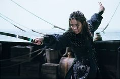Qiao: Daiyu's sister who left her training to become a warrior. She become a pirate instead.