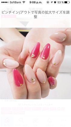 Nails, Beauty, October Nails, Finger Nails, Ongles, Beauty Illustration, Nail, Nail Manicure