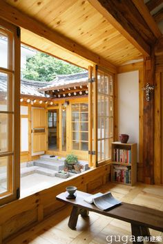 I dont care much for the tiny/ one-person furniture but the space and sliding Japanese Home Design, Japanese Style House, Traditional Japanese House, Japanese Homes, Home Interior Design, Interior Architecture, Asian House, Deco Design, House Rooms
