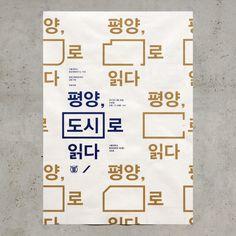 Form and Thought est un studio de design graphique coréen basé à Séoul.