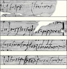 Roman private correspondence written in roman cursive on wooden tablets unearthed in Vindolanda, a castrum (fort) of the Hadrian's Wall (UK). Here a woman, Claudia Severa, send her greetings to a friend. It's the earliest preserved example of a woman's handwriting in Latin.