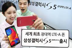 Samsung lança versão do Galaxy S5 com processador mais potente e tela de ultra resolução - http://showmetech.band.uol.com.br/samsung-lanca-versao-galaxy-s5-com-processador-mais-potente-e-tela-de-ultra-resolucao/