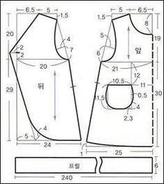 free smock apron pattern and tutorial by AkLady Baby Dress Patterns, Baby Clothes Patterns, Kids Patterns, Clothing Patterns, Sewing Aprons, Sewing Clothes, Doll Clothes, Sewing For Kids, Baby Sewing