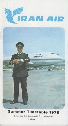Iran Air timetable 6/1/78 #timetable #iran