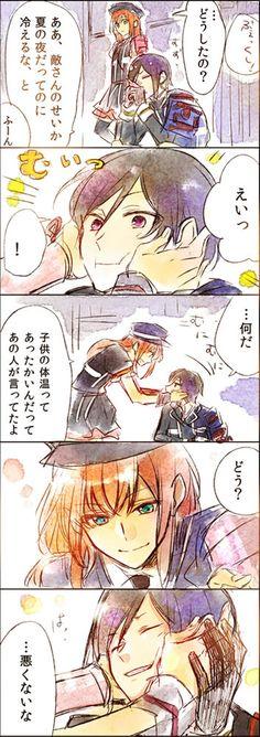 「【刀剣乱舞】小ネタ詰め」/「春園ショウ」の漫画 [pixiv]