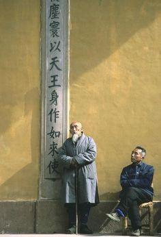 Ningbo, Zhejiang, China, 1983. [Credit :Hiroji Kubota]