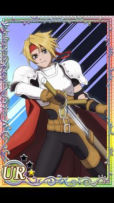 Cress Albane Tales Of Phantasia, Tales Series, Video Game, Cress, Anime, Art, Art Background, Kunst, Cartoon Movies