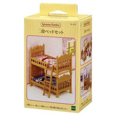 Doll not included Sylvanian Families LOFT BED Ka-314 Epoch Calico Critters JP