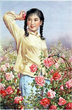 Man works hard - flowers are fragrant Chinese propaganda poster from 1962 just after great famine Chinese Propaganda Posters, Chinese Posters, Propaganda Art, Old Posters, Vintage Posters, Travel Posters, Chinese Culture, Chinese Art, Chinese Style