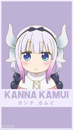 Kanna Kamui🍇Kobayashi-san chi no Maid Dragon Anime Chibi, Chica Anime Manga, Anime Art, Loli Kawaii, Kawaii Anime, Animes Wallpapers, Cute Wallpapers, Anime Character Names, Anime Shop