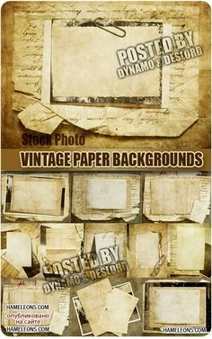 Старая винтажная бумага - растровый клипарт | Vintage paper