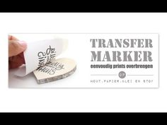 Transfermarker Introductie - Afbeeldingen en teksten overbrengen op hout, stof, papier en klei. - YouTube